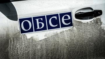 Автомобиль миссии ОБСЕ в Донбассе. Архивное фото