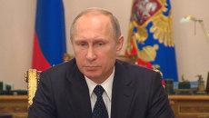 Ответственны те, кто отдает преступные приказы – Путин об обстрелах Донбасса
