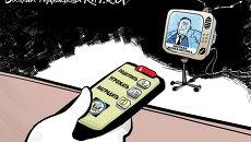 Телеэфир на продажу