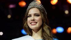 Финал XVII Республиканского конкурса красоты Мисс Татарстан-2015