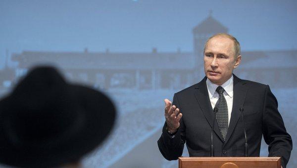 Президент РФ В.Путин участвует в мероприятиях в Международный день памяти жертв Холокоста