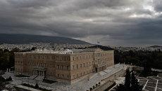 Вид на парламент Греции в Афинах. Архивное фото