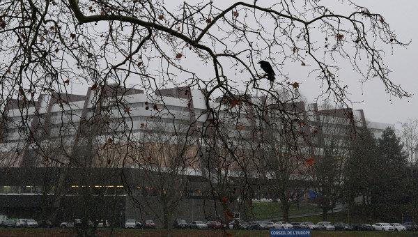 Дворец Европы в Страсбурге, где проходят заседания Парламентской ассамблеи Совета Европы (ПАСЕ). Архивное фото