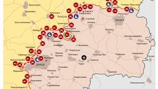 Обострение ситуации в Донбассе