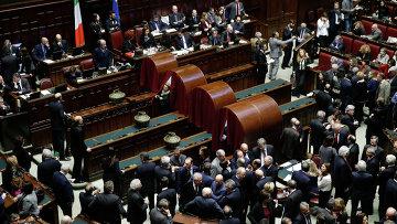 Голосование национального парламента Италии по кандидатуре нового президента страны