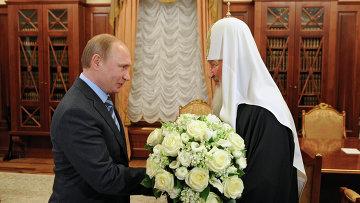 Президент России Владимир Путин встретился с Патриархом Московским и всея Руси Кириллом