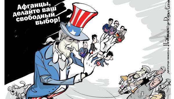 Новое афганское правительство
