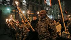 Украинские националисты во время факельного шествия в Киеве. Архивное фото