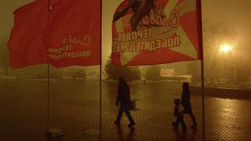 Волгоград, архивное фотоф