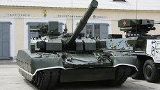 Танк Т-84У Оплот Вооруженных сил Украины