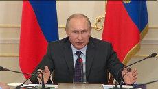 Путин раскритиковал кабмин за отмену электричек и потребовал вернуть их