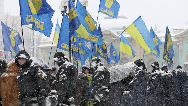 Акция протеста представителей Партии Свобода в Киеве