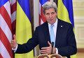 Государственный секретарь США Джон Керри во время визита в Киев