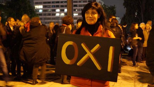 Митинг в Афинах, 5 февраля 2015