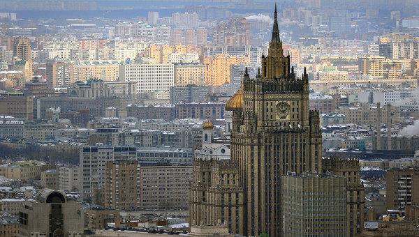 Вид на здание МИД РФ