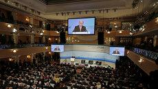 51-я Мюнхенская конференция по безопасности в отеле Bayerischer Hof
