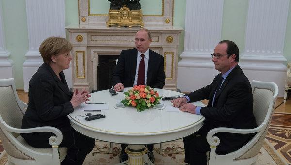 Президент России Владимир Путин провел рабочую встречу с канцлером ФРГ А.Меркель и президентом Франции Ф.Олландом