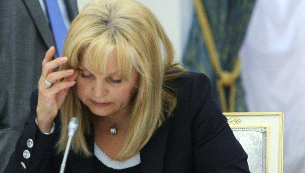 ЦИК: Навыборы вГосдуму выдвинуто более восьми тысяч кандидатов