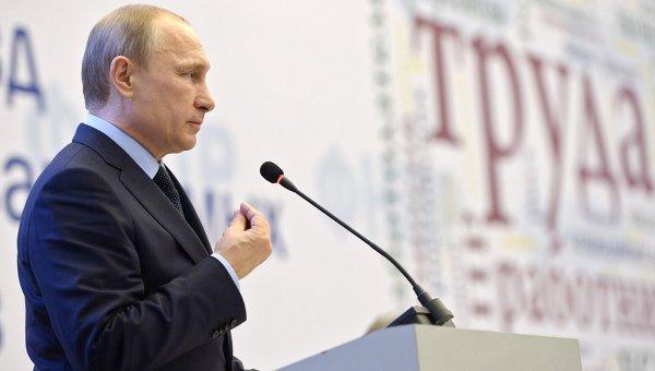 Президент России Владимир Путин выступает на заседании IX съезда Федерации независимых профсоюзов России в Сочи