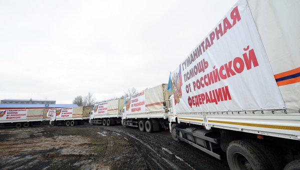 Тринадцатый гуманитарный конвой для юго-востока Украины в Ростовской области