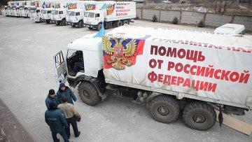 Прибытие тринадцатого гуманитарного конвоя на юго-восток Украины. Архивное фото