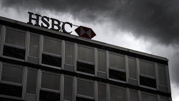 Вывеска банка HSBC в центре Женевы