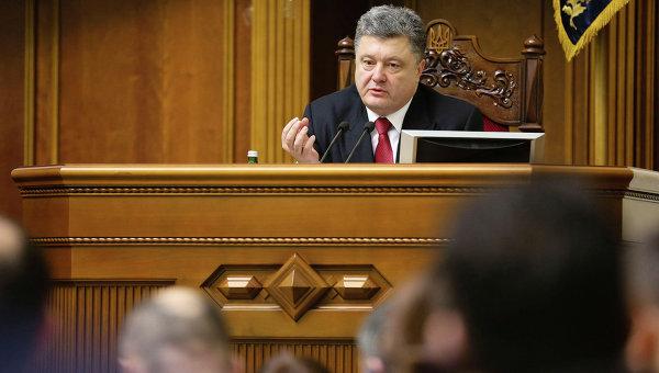Президент Украины Петр Порошенко выступает в парламенте
