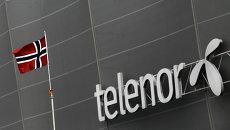 Логотип компании Telenor, Норвегия. Архивное фото