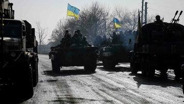 Украинские военные под Дебальцево