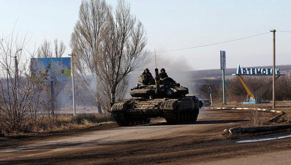 Танк украинских вооруженных сил в районе Дебальцево. 13 февраля 2015.