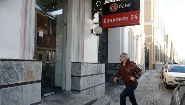 ЦБ РФ отозвал лицензию у Судостроительного банка