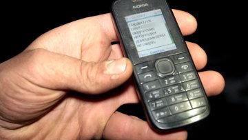 Уходим к донецким - SMS-сообщение в телефоне погибшего в Дебальцево силовика