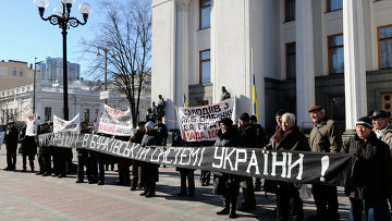 Митинг под лозунгом Нет! Коррупции в банковской сфере Украины! в Киеве. Архивное фото