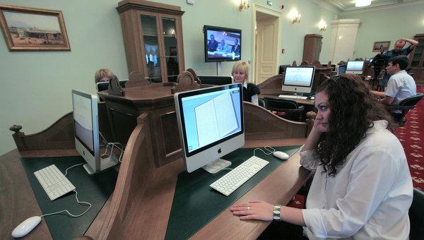 В электронном читальном зале Президентской библиотеки