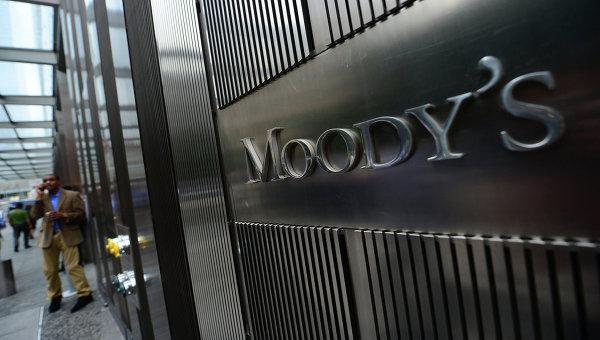 Рейтинговое агентство Moody's. Архивное фото