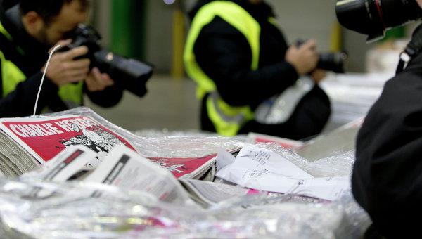 Номер журнала Charlie Hebdo. Архивное фото