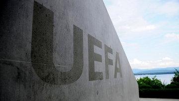 Штаб-квартира УЕФА. Архивное фото
