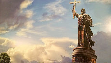 Проект памятника князю Владимиру в Москве