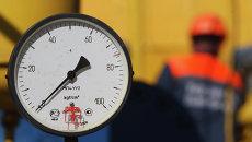 Газовое хранилище на Украине. Архивное фото