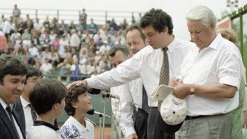 Президент России Борис Ельцин и Борис Немцов