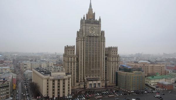 Здание МИД РФ на Смоленской площади в Москве. Архивное фото