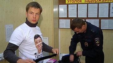 Депутат Верховной рады Украины Алексей Гончаренко в отделении полиции