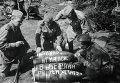 """Советские солдаты пишут на снарядах """"послания"""": """"Лично Гитлеру"""", """"В Берлин"""", """"По Рейхстагу"""""""