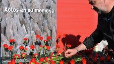 Траурная церемония в память о жертвах терактов на мадридском вокзале Аточа 11 марта 2004 года. Архивное фото