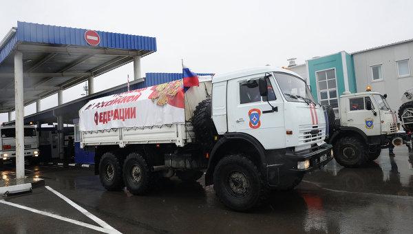 Колонна МЧС России с гуманитарной помощью для Донбасса на КПП Матвеев Курган в Ростовской области. Архивное фото