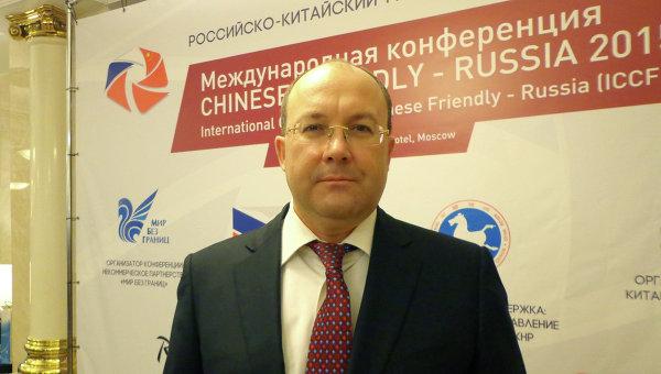 Глава Ростуризма Олег Сафонов на Российско-китайском туристическом форуме в Москве