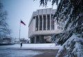 Здание Государственного Совета Республики Крым в Симферополе