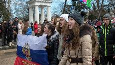 Участники праздничных мероприятий в Севастополе, посвященных годовщине Крымской весны