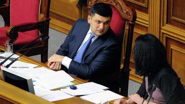 Председатель Верховной рады Украины Владимир Гройсман на заседании Верховной рады Украины. Архивное фото