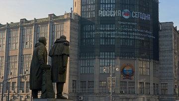 МИА Россия Сегодня расскажет о Победе с помощью технологий.